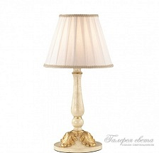 Наст лампа Ideal Lux Giglio TL1 small oro 75436